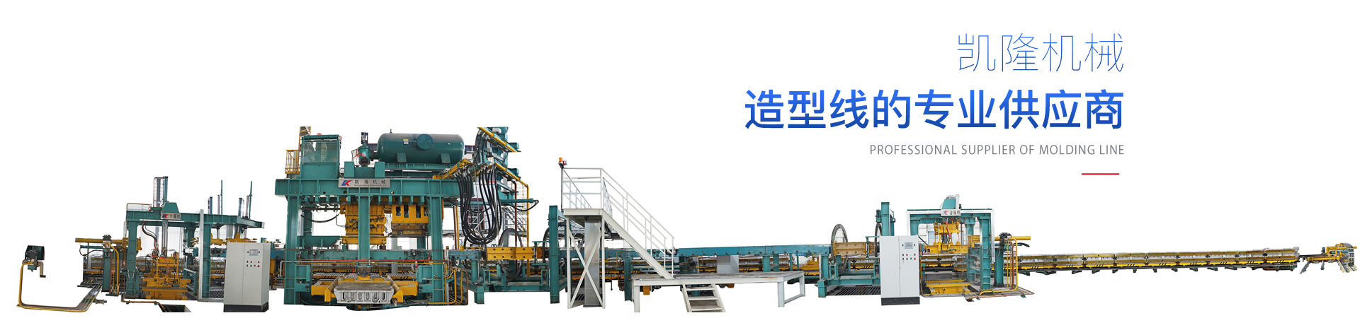 http://www.kailongmachinery.com/data/upload/202101/20210130160218_989.jpg